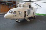 Ми-26 ООН (Звезда) - Страница 3 DSC_0171