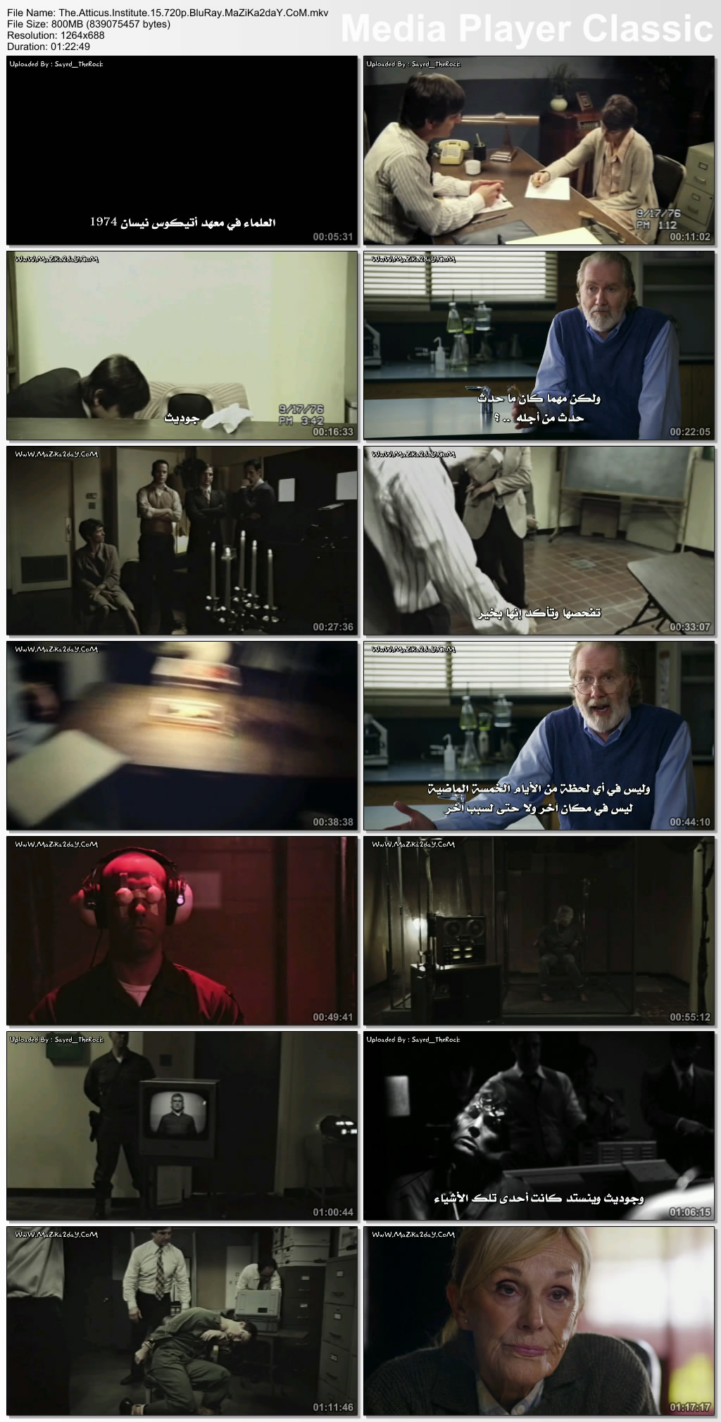 حصرياً فيلم الرعب المُخيف The Atticus Institute مترجم بجودة 720p BluRay تحميل مباشر Image