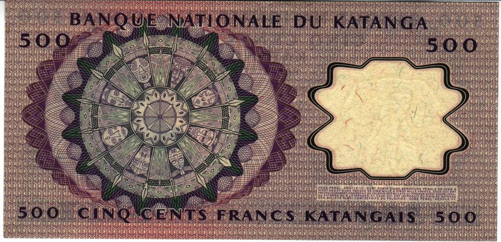 500 Francos Katanga, 1962 Katanga_P13b