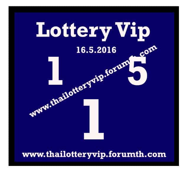 16/5/2016 Thai Lottery Tips - Page 26 Lottery_Vip