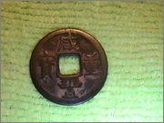 otro cash chino que no puedo clasificar PIC_0345