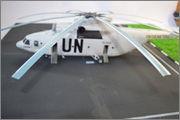Ми-26 ООН (Звезда) - Страница 3 DSC_0165