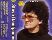 Stevo Damljanovic - Diskografija  Stevo_Damljanovic_1995_Ruza_prednja