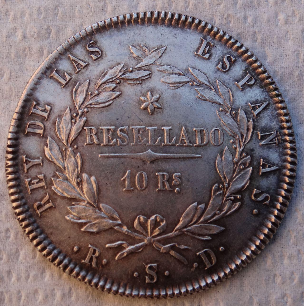 10 REALES FERNANDO VII 1821 SEVILLA SIN CIRCULAR DSC04616