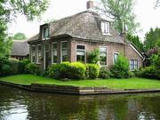 Holandija             2539676_295dbd8c85981