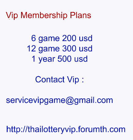 Super Vip Membership Plan Capture