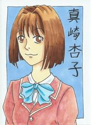 Hình vẽ Anzu Mazaki bộ YugiOh (vua trò chơi) - Page 33 6_Anzup_232