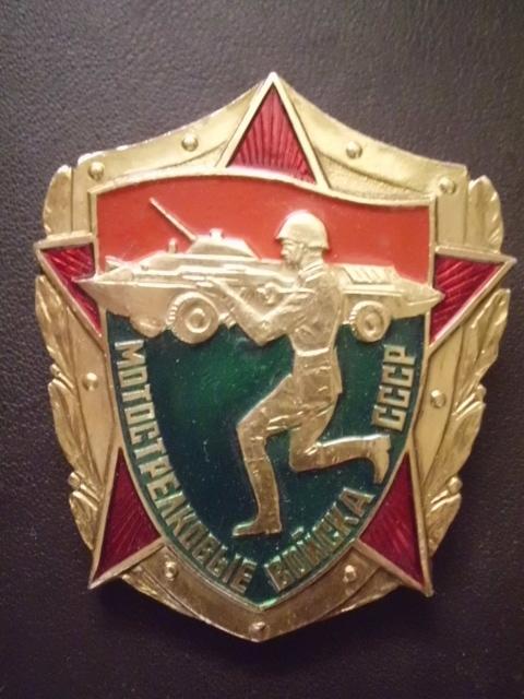 Medallas y más. DSCI0073