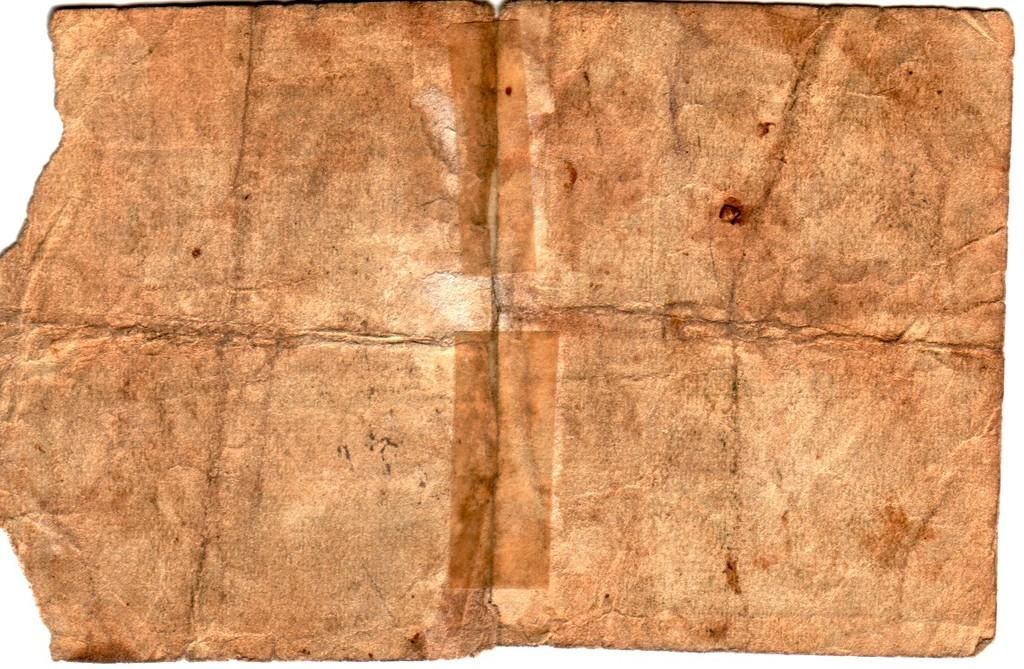 El billete peor conservado de esta seccion - Página 2 Salardu1ptab
