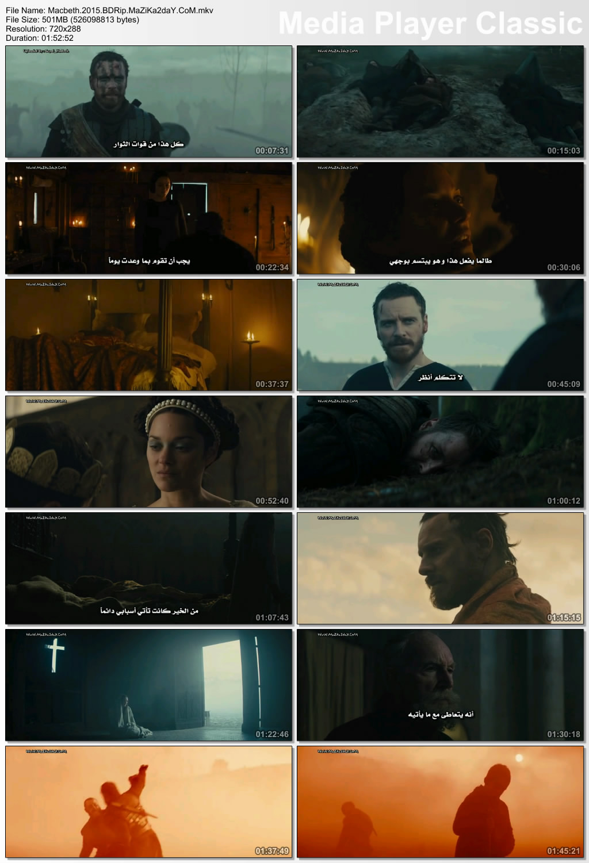 النسخة الـ 480p & 720p BluRay لفيلم الأكشن والحروب Macbeth 2015 Image
