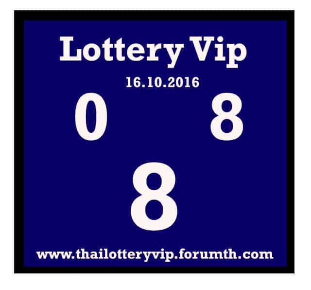 16.10.2016 for free Tips - Page 48 Lottery_Vip
