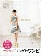 Watanabe Mayu (Team A) G24