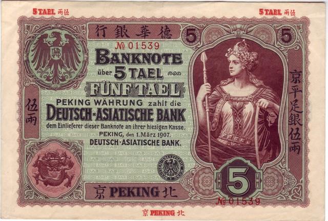 5 Taels Deutsch-Asiatische Bank 1907 China_P280a