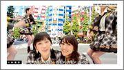 Watanabe Mayu (Team A) - Página 2 H21