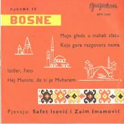 Zaim Imamovic - Diskografija R-9062827-1474120519-7127.jpeg