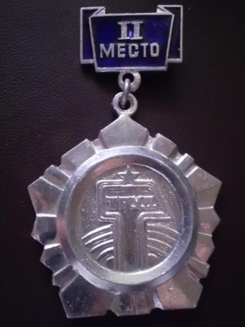 Medallas y más. DSCI0080