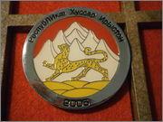 10 rublos REPUBLICA de Osetia del Sur PA130296