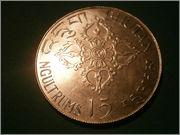 15 Ngultrums 1974 Bhutan FAO P9120084