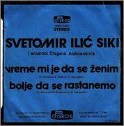 Svetomir Ilic Siki - Diskografija  Svetomir_Ilic_Siki_1975_Zadnja