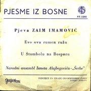 Zaim Imamovic - Diskografija Image