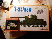 """""""Т-34/85. 1-я Гвардейская танковая армия, 11-й Гвардейский корпус, 44-я Гвардейская бригада."""" Берлин 1945 г. DSCN2446"""