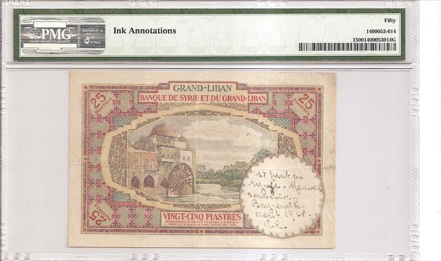 50 Pesetas 1905 (Echegaray - Billete Clasico)  - Página 4 LEB2