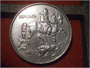 10 leva 1943 Bulgaria Boris III P9170225
