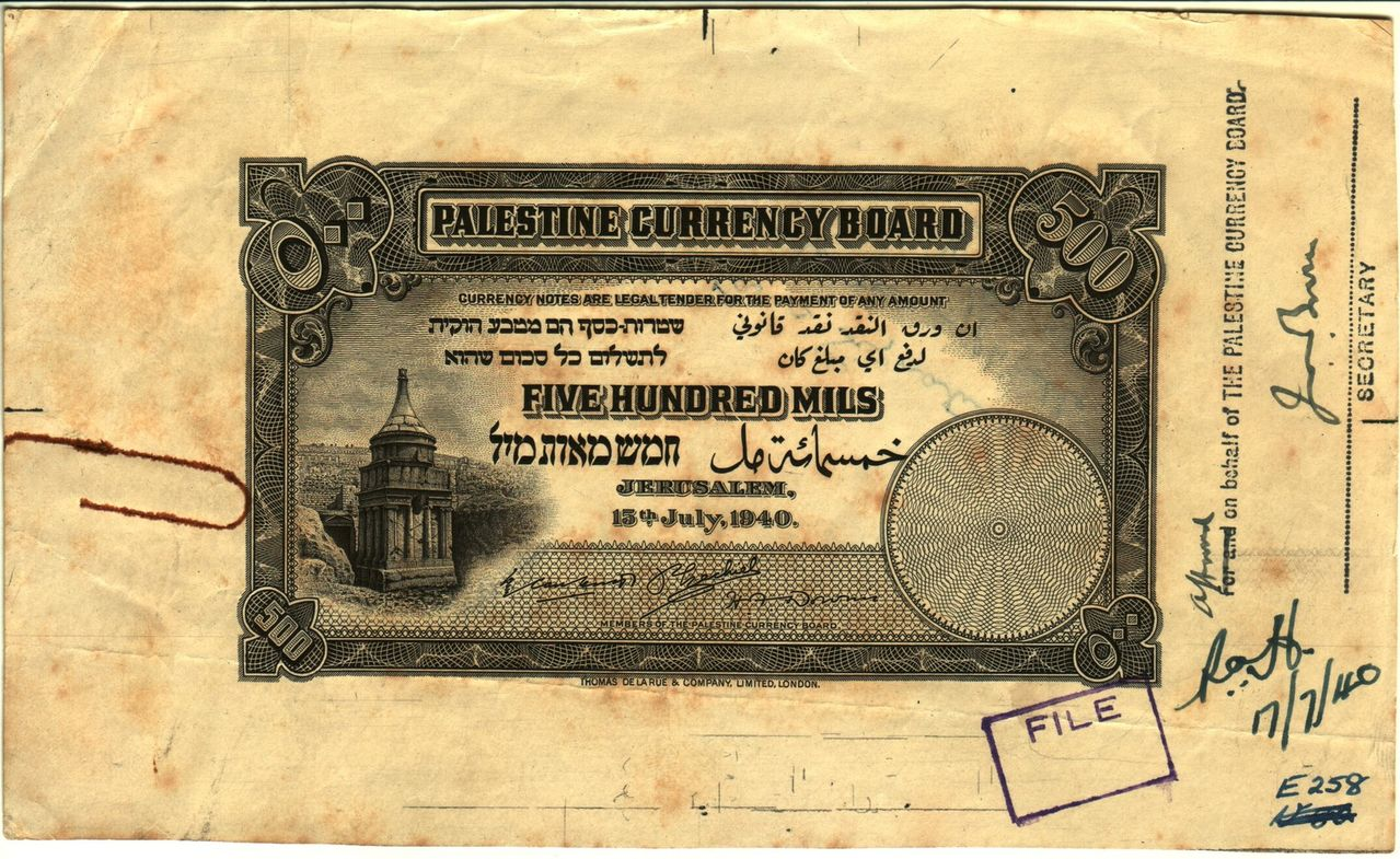 500 Mils Palestina, 1939 Palestine_P6x