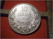 10 leva 1943 Bulgaria Boris III P9170226