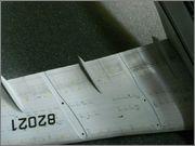 Ан-124 Руслан 1/144 (Revell) 123