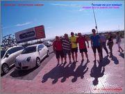 ASNOS VIAJEROS 2015 (Granada/Veleta/Cartagena) DIA_0_TRASLADO_A_GR_1