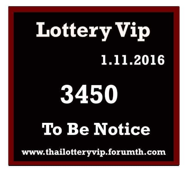 1.11.2016 For free Tips - Page 53 Lottery_super