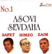 Zaim Imamovic - Diskografija - Page 3 2000_p
