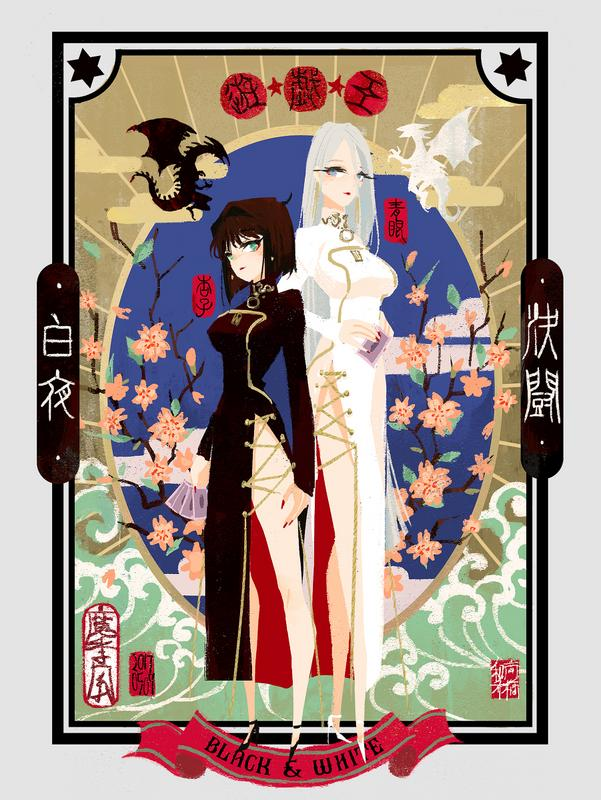 Hình vẽ Anzu Mazaki bộ YugiOh (vua trò chơi) - Page 4 1_Anzup_185
