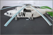 Ми-26 ООН (Звезда) - Страница 3 DSC_0166
