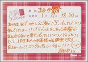 Watanabe Mayu (Team A) G10