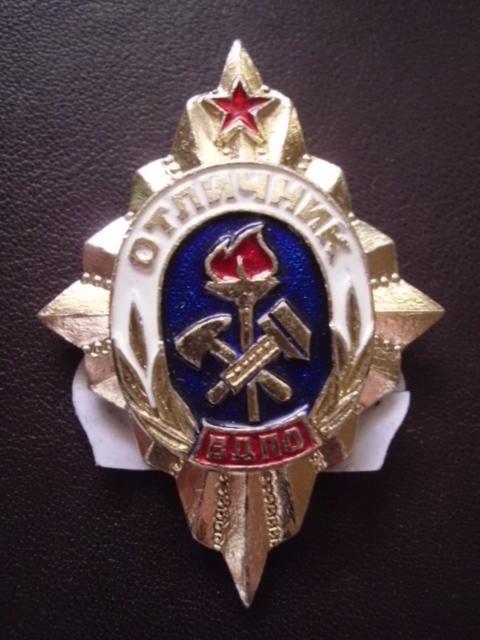 Medallas y más. DSCI0090