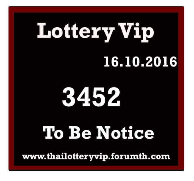 16.10.2016 for free Tips - Page 48 Lottery_super
