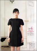 Watanabe Mayu (Team A) G26