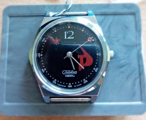 O meu relógio tem uma história Ce.borges40clix.pt-22166-31_zpsexaz1olz
