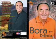 Borislav Bora Drljaca - Diskografija Bora_Drljaca_2014_prednja_zadnja
