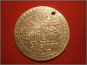 otomana a identificar P2190663