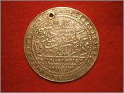 otomana a identificar P2190664