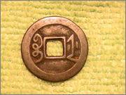 1 Cash. China. Emperador Yongzheng 1723-1735 dinastía Quing PIC_0344