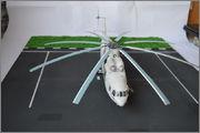 Ми-26 ООН (Звезда) - Страница 3 DSC_0182