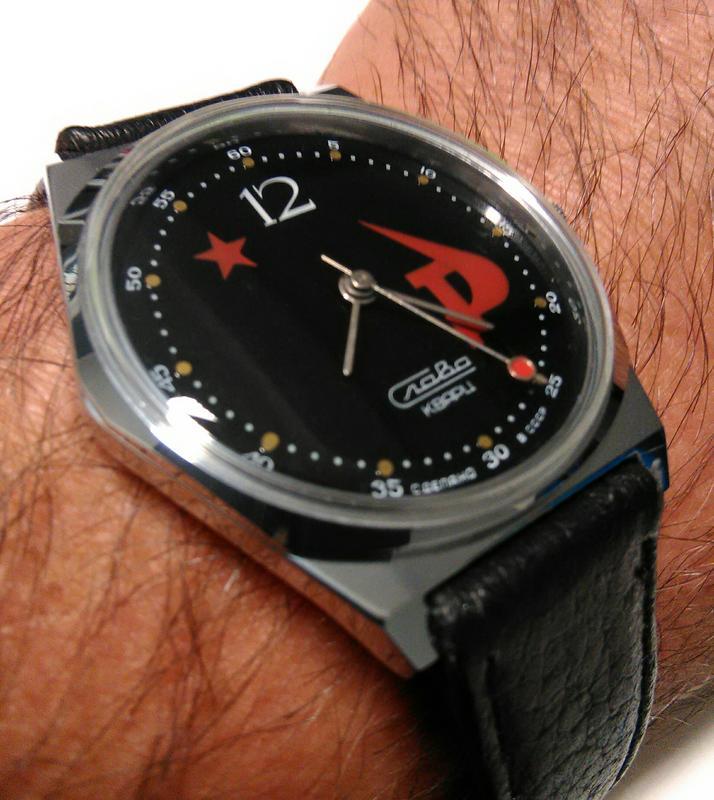 O meu relógio tem uma história Slava_dig