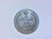 2 Kopeks 1812 San petesburgo Alejandro I IMG_3316