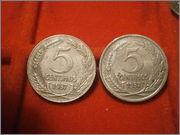 "5 Centimos 1937 República Española - variantes "" Cabeza pequeña, cabeza grande "" PA060149"