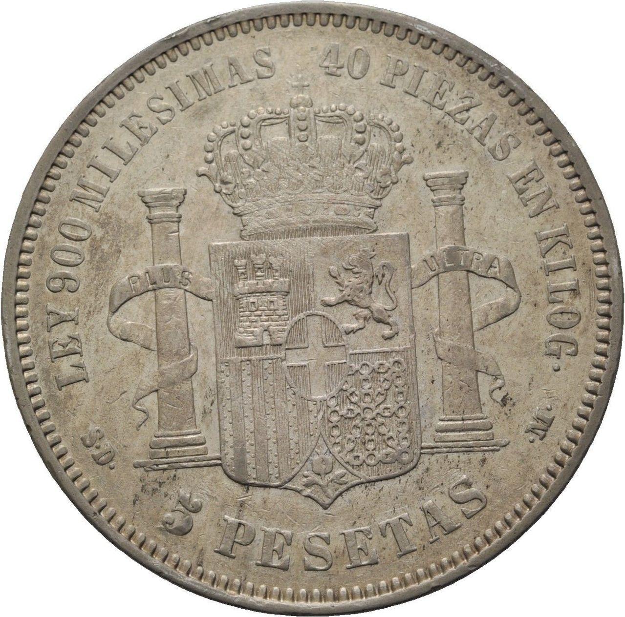 5 PESETAS AMADEO I 1871 *71 RESELLO AZORES ¿AUTENTICO? 57_1