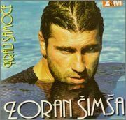 Zoran Simsa - Kolekcija Zoran_Simsa_2000_Kralj_samoce_prednja